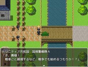 漁師の親父とその息子 Game Screen Shot3