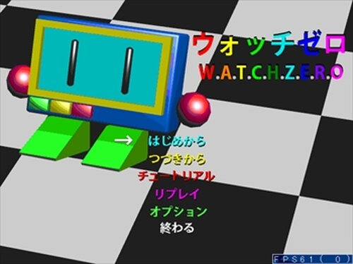 W.A.T.C.H.Z.E.R.O~ウォッチゼロ~ Game Screen Shots