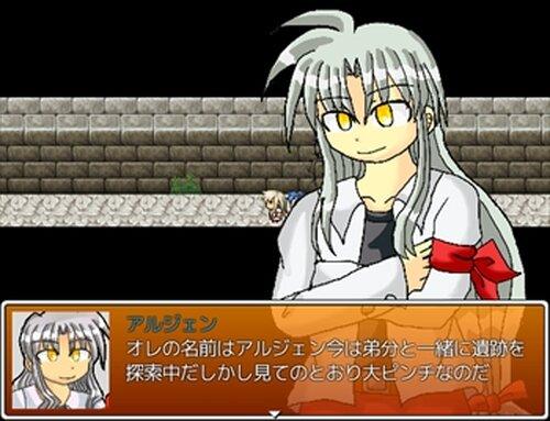 へっぽこ兄貴はめんどくさい Game Screen Shot2