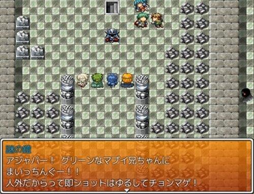 へっぽこ兄貴はめんどくさい Game Screen Shot4