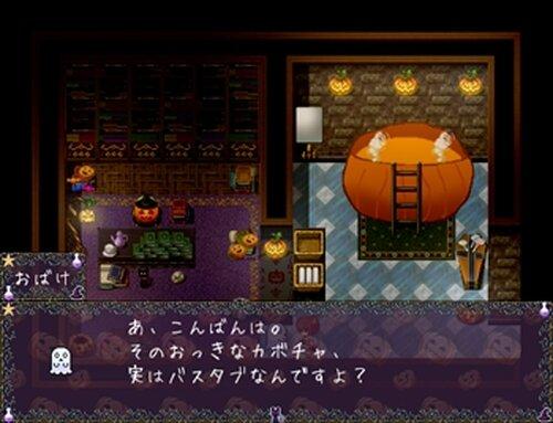お菓子なリク★トリトリ★ Game Screen Shot3
