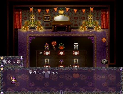お菓子なリク★トリトリ★ Game Screen Shot4