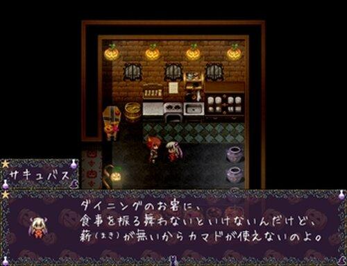お菓子なリク★トリトリ★ Game Screen Shot5