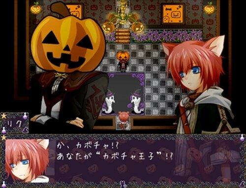 お菓子なリク★トリトリ★ Game Screen Shots