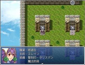 討伐する者される者(体験版) Game Screen Shot2