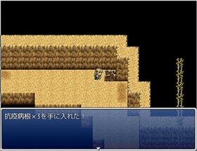 討伐する者される者(体験版) Game Screen Shot4