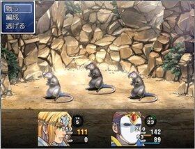 討伐する者される者(体験版) Game Screen Shot5