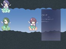 眠り姫と鯨の話 Game Screen Shot4