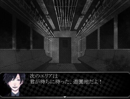 SIN Game Screen Shot4