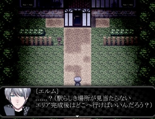 SIN Game Screen Shots