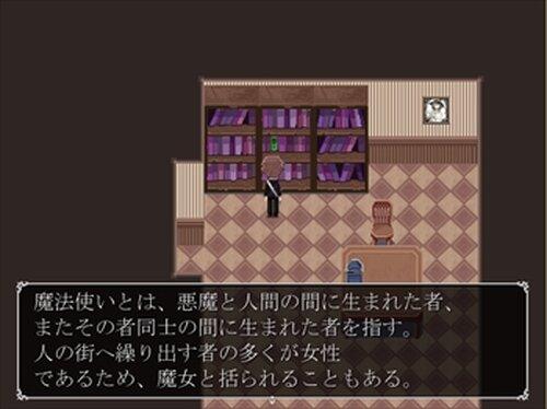 名前のない夜 Game Screen Shot5