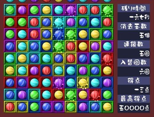 あめとのさま Game Screen Shots