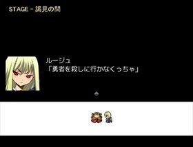 グラトニーテイル Game Screen Shot2