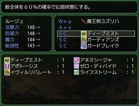 グラトニーテイル Game Screen Shot3