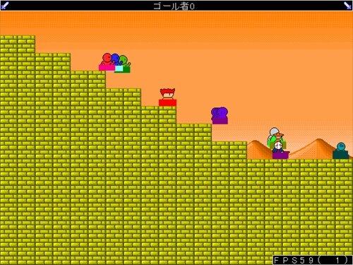 ヤニーユ・レース Game Screen Shot1
