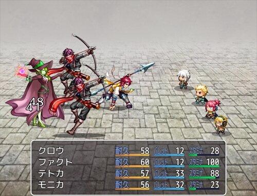 現実のファンタジー Game Screen Shot1