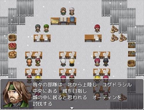 現実のファンタジー Game Screen Shot3