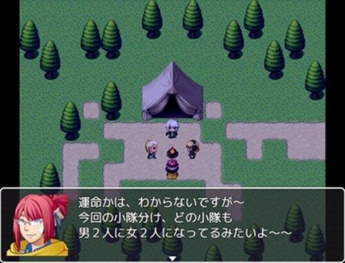 現実のファンタジー Game Screen Shot4