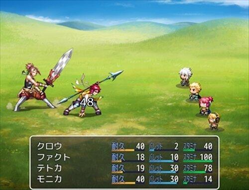 現実のファンタジー Game Screen Shots