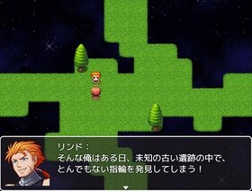 ゴミ箱の主人公 Game Screen Shot4