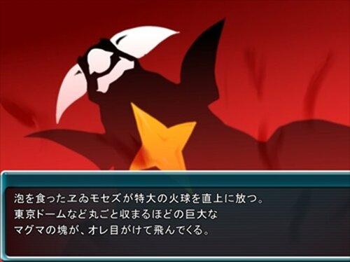 ごちゃまぜヒーロー Game Screen Shot5
