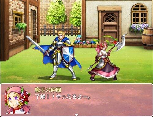 魔法少女☆ラブリーインフェルノ Game Screen Shot1