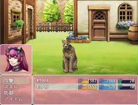 魔法少女☆ラブリーインフェルノ Game Screen Shot4