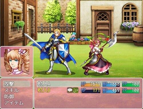 魔法少女☆ラブリーインフェルノ Game Screen Shots