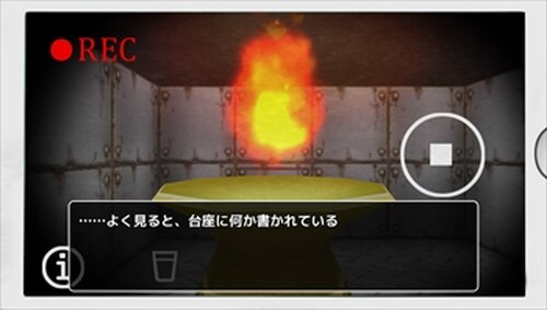 私はここにいます Game Screen Shot5