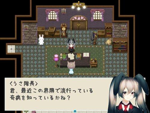 月と踊る海 Game Screen Shot1