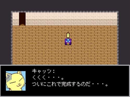 キャッツの気まぐれ Game Screen Shot1
