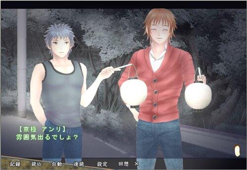 暗闇の中でリンクする Game Screen Shot1