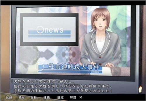 暗闇の中でリンクする Game Screen Shot2