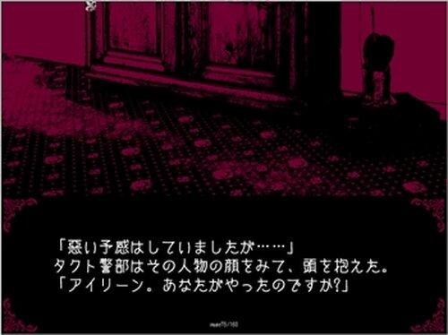 怪盗ドルチェのゲーム2 Game Screen Shot2