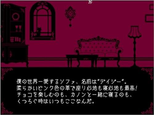 怪盗ドルチェのゲーム2 Game Screen Shot3