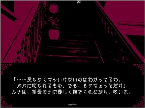 怪盗ドルチェのゲーム2 Game Screen Shot4