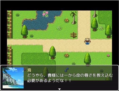 ドラマチック冒険 Game Screen Shot1