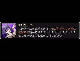 ドラマチック冒険 Game Screen Shot2