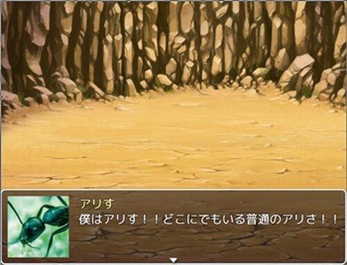 ドラマチック冒険 Game Screen Shot3