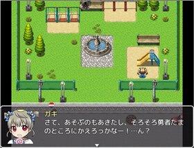 ドラマチック冒険 Game Screen Shot4