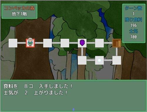 エントレジャー Game Screen Shot1