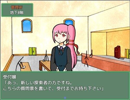 エントレジャー Game Screen Shot2