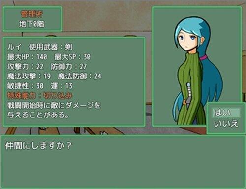 エントレジャー Game Screen Shot3