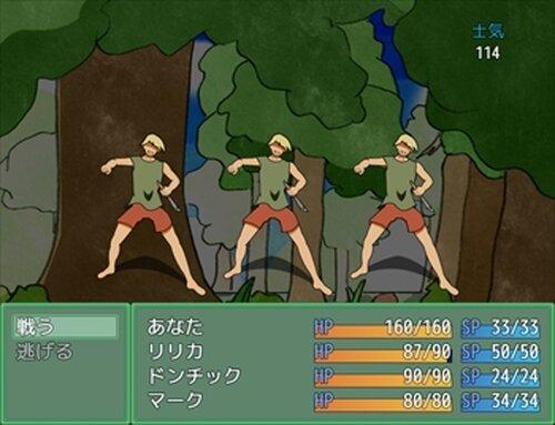 エントレジャー Game Screen Shot4