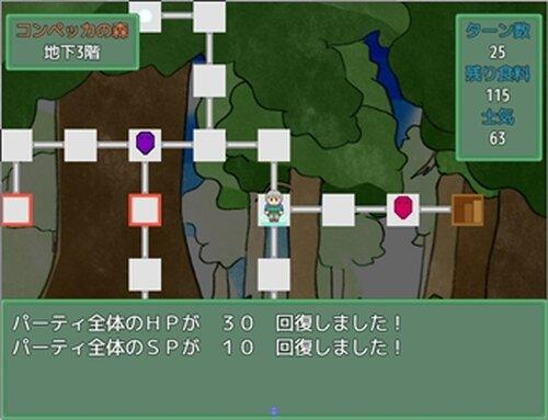 エントレジャー Game Screen Shot5