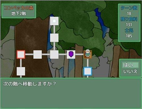 エントレジャー Game Screen Shots