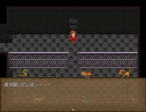 裏道のサーカス Game Screen Shot