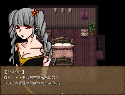 裏道のサーカス Game Screen Shot3
