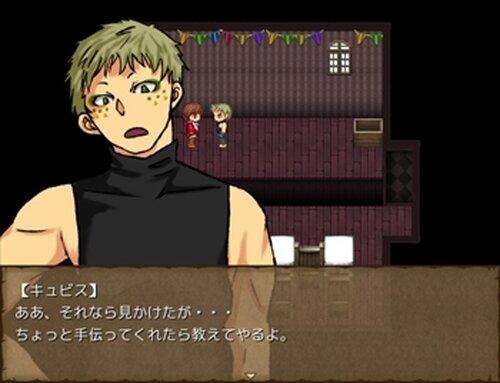 裏道のサーカス Game Screen Shot5