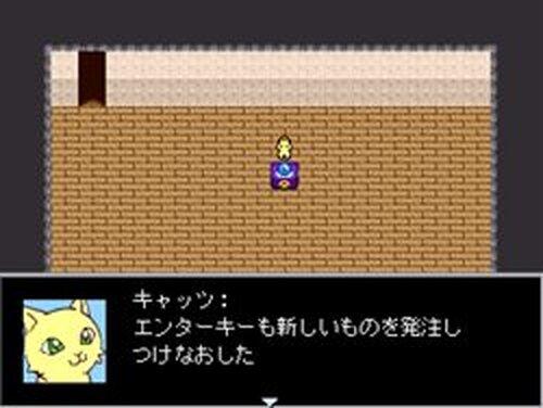 キャッツの気まぐれ Game Screen Shots